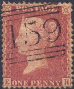 1857 1d Rose-red SG40 Plate 27 'EH'